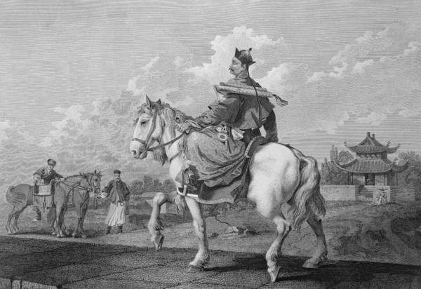 Equestrian Drawing - A Quan Or Mandarin Bearing A Letter by William Alexander