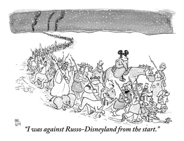 2010 Drawing - A Trail Of People And Disney Characters March by Paul Noth