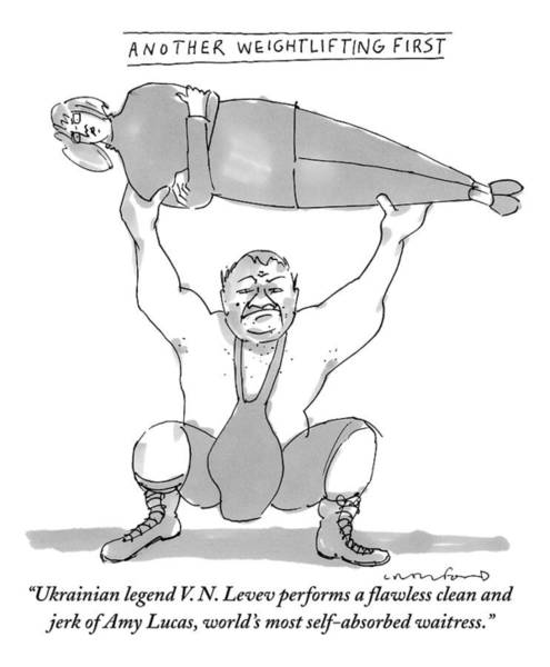 First Drawing - A Weightlifter Lifts A Woman by Michael Crawford