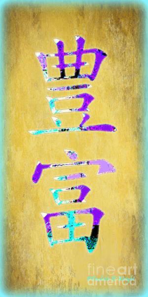 Digital Art - Abundance by Paulette B Wright
