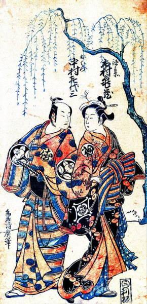 1755 Photograph - Actors Ichimura Kamezo And Nakamura Kiyoza 1755 by Padre Art