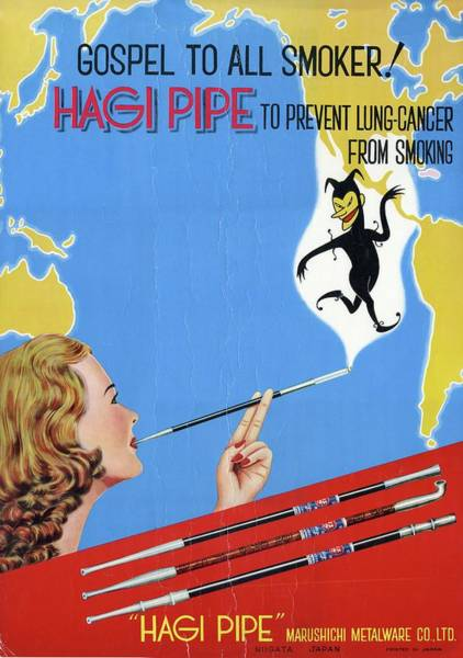 Fraud Photograph - Advert For A Hagi Pipe by Food & Drug Administration
