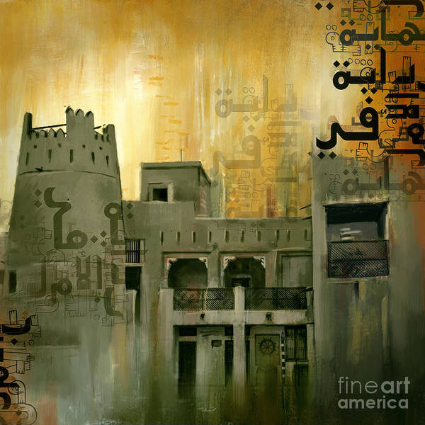 Wall Art - Painting - Ajman Fort by Corporate Art Task Force