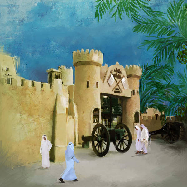 Wall Art - Painting - Ajman National Museum by Corporate Art Task Force