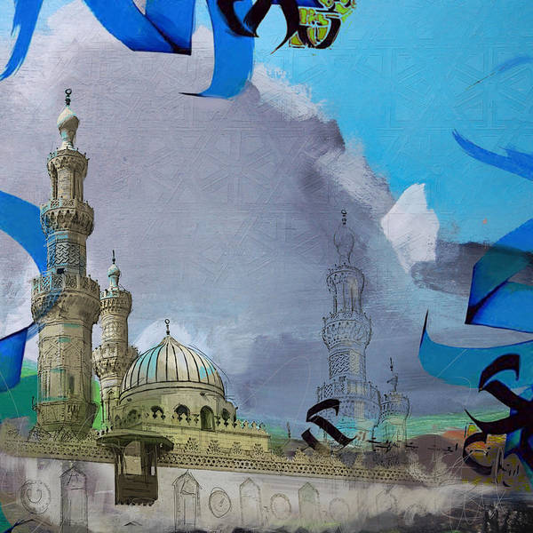 Mosque Painting - Al Azhar Mosque by Corporate Art Task Force