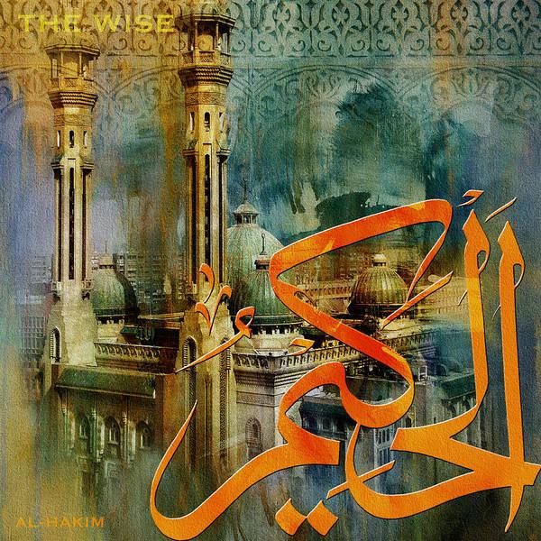 Prophet Painting - Al Hakim by Corporate Art Task Force