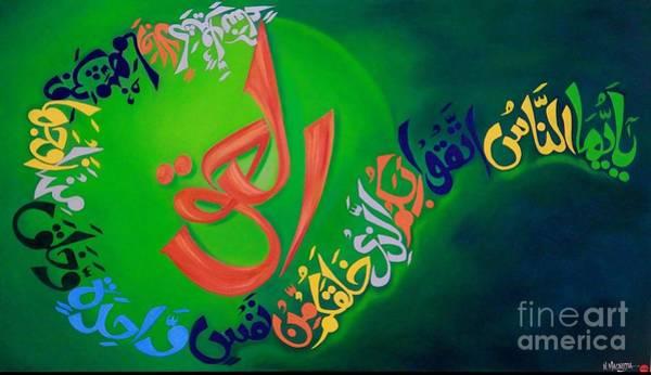 Art Print featuring the painting Al-haqq by Nizar MacNojia