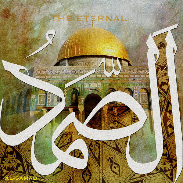 Al-qahhar Painting - Al Qahhar by Corporate Art Task Force