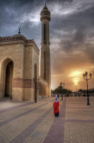 Bahrain Photograph - Alfateh Mosque by Heshaaam