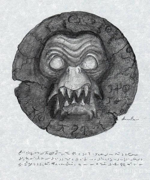 Demonic Drawing - Amulet From Dark Waters by Mariano Baino
