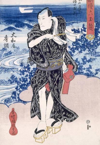 Full Moon Night Painting - An Actor by Utagawa Kunisada