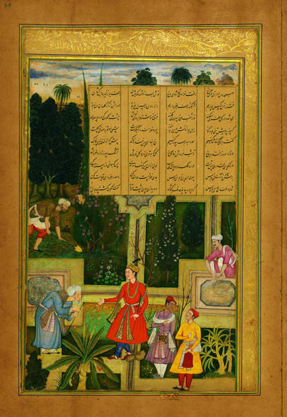 Drawers Painting - An Old Sufi Laments His Lost Youth by Amir Khusraw Dihlavi