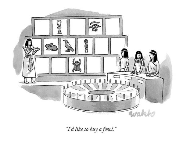 Ancient Egypt Drawing - Ancient Egyptians Play Wheel Of Fortune by Liam Walsh
