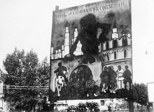 Wall Art - Photograph - Anti-bolshevik Sign, 1919 by Granger