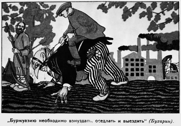 Bolshevik Painting - Anti-capitalist Cartoon by Granger