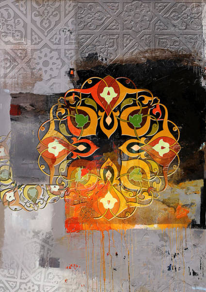 Corporate Art Task Force Painting - Arabesque 13 by Shah Nawaz