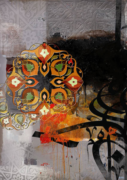 Corporate Art Task Force Painting - Arabesque 13b by Shah Nawaz