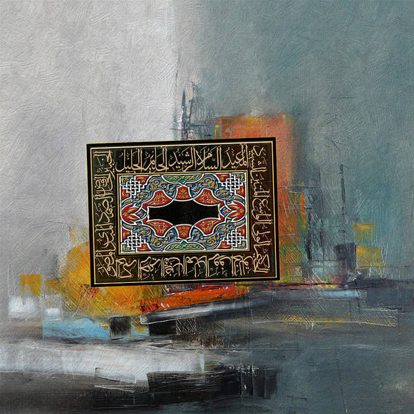 Corporate Art Task Force Painting - Arabesque 17 by Shah Nawaz