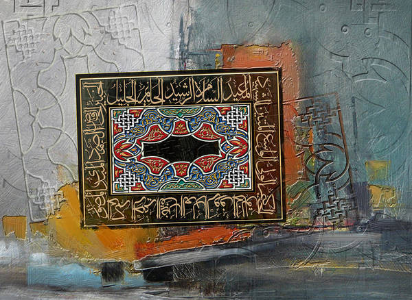 Corporate Art Task Force Painting - Arabesque 17b by Shah Nawaz