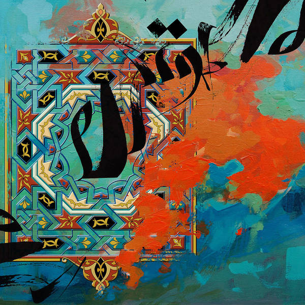 Corporate Art Task Force Painting - Arabesque 2b by Shah Nawaz