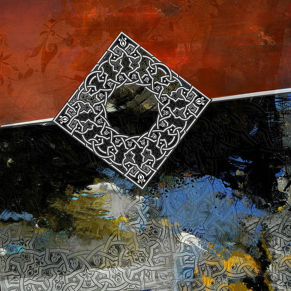 Corporate Art Task Force Painting - Arabesque 4c by Shah Nawaz