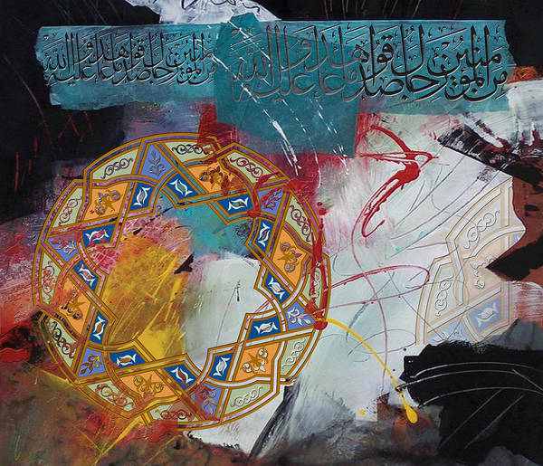 Corporate Art Task Force Painting - Arabesque 6b by Shah Nawaz