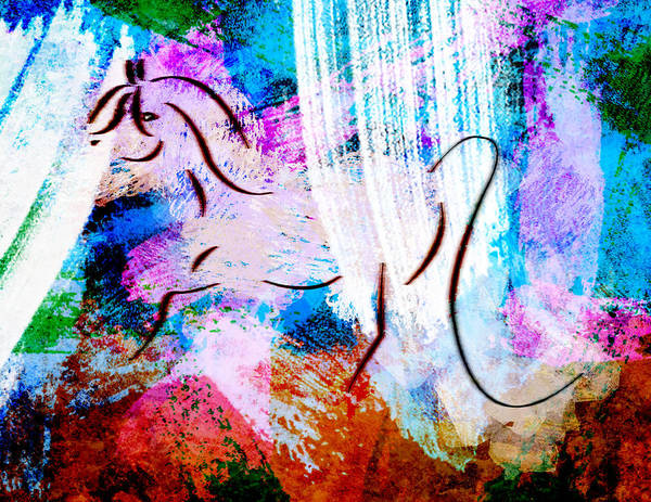 Digital Art - Arabian Horse by Larah McElroy