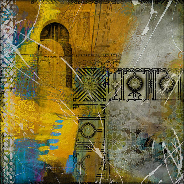 Expo Wall Art - Painting - Arabic Motif 02b by Corporate Art Task Force