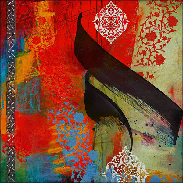 2020 Wall Art - Painting - Arabic Motif 13 by Corporate Art Task Force