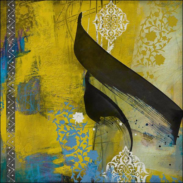 2020 Wall Art - Painting - Arabic Motif 13b by Corporate Art Task Force