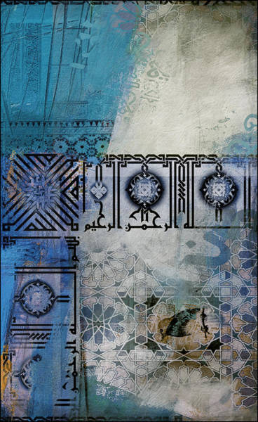 Expo Wall Art - Painting - Arabic Motif 2c by Corporate Art Task Force