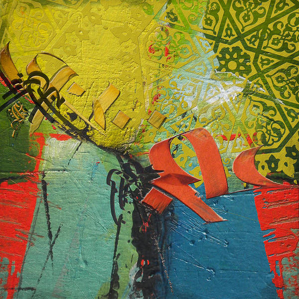 2020 Wall Art - Painting - Arabic Motif 8 by Corporate Art Task Force