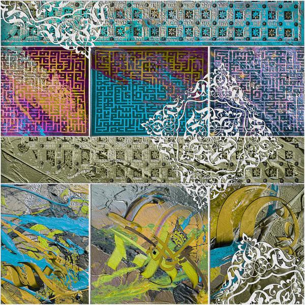 2020 Wall Art - Painting - Arabic Motifs 11b by Corporate Art Task Force