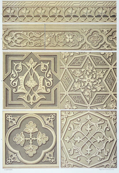 Floral Design Drawing - Arabic Tile Designs  by Anonymous