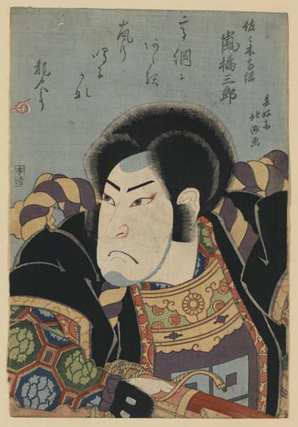 Kabuki Painting - Arashi Kichisaburo IIi by Granger