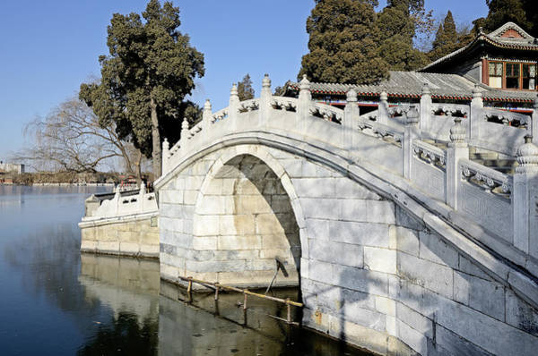 Wall Art - Photograph - Arched Bridge In Beihai Park - Beijing China by Brendan Reals