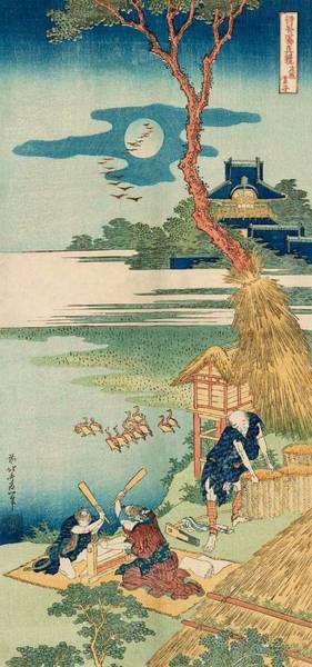 Japanese Poetry Painting - Ariwara Narihira by Katsushika Hokusai