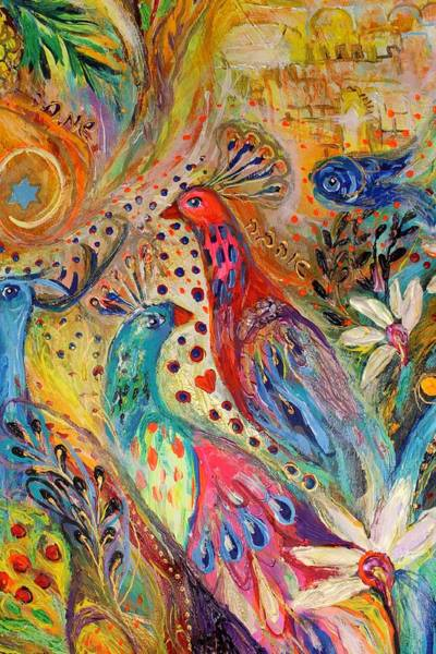 Kabbalistic Wall Art - Painting - Artwork Fragment 34 by Elena Kotliarker