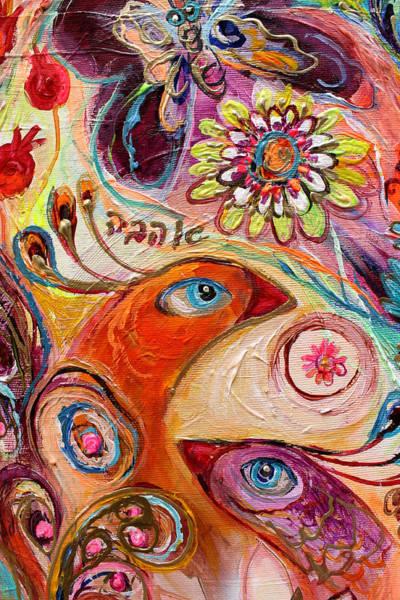 Gematria Wall Art - Painting - Artwork Fragment 60 by Elena Kotliarker