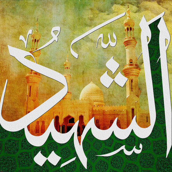 Mosque Painting - Ash-shaheed by Corporate Art Task Force