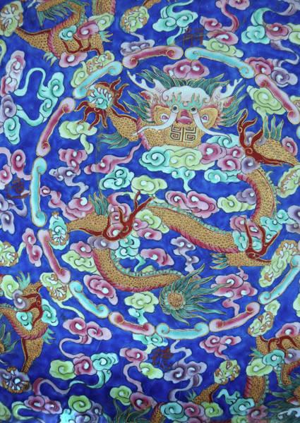 Southeast Asia Wall Art - Photograph - Asia, Vietnam Naga Ceramic Plate by Kevin Oke