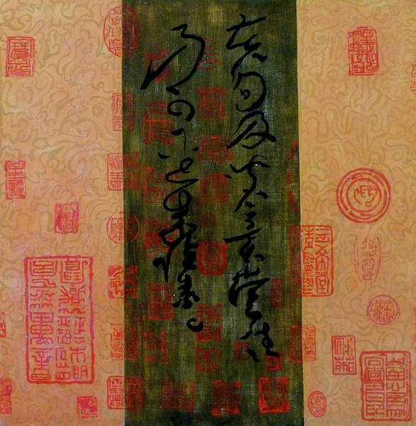 Painting - Asian Art  by Tom Roderick