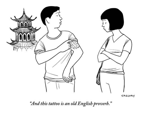 Tattoo Drawing - Asian Guy Is Showing An Asian Girl The Tattoo by Alex Gregory