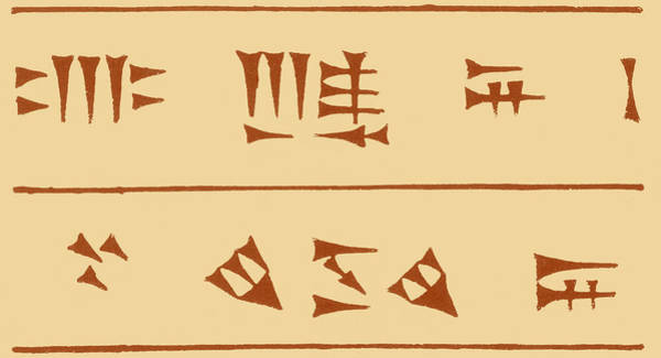 Photograph - Assyrian Cuneiform Characters by Science Source