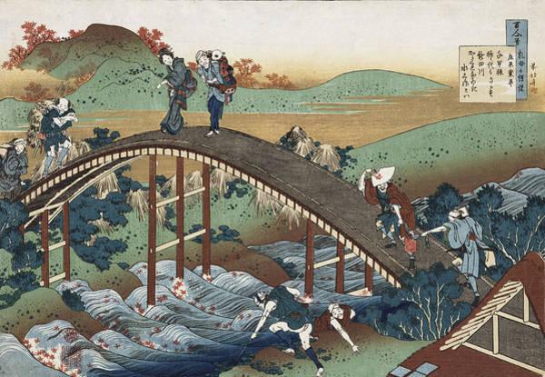Woodblock Painting - Autumn Leaves On The Tsutaya River by Katsushika Hokusai