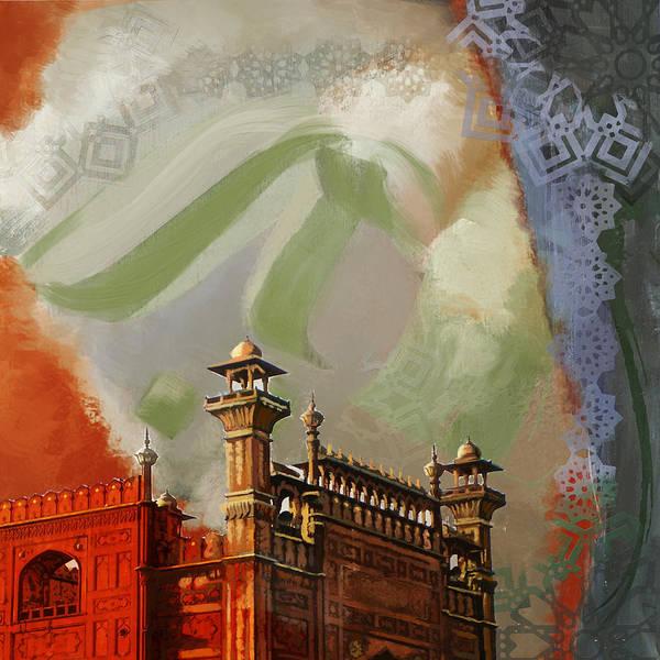 Wall Art - Painting - Badshahi Mosque 2 by Catf