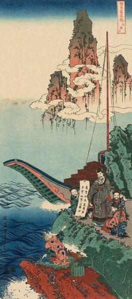 Japanese Poetry Painting - Bai Juyi by Katsushika Hokusai