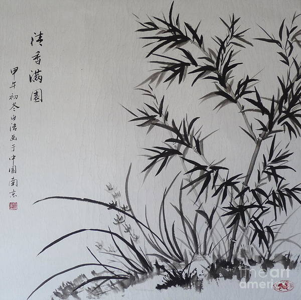Master Piece Painting - Bamboo Impression by Birgit Moldenhauer