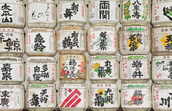 Photograph - Barrels Of Sake At The Meiji Jingu Shrine by Bryan Mullennix