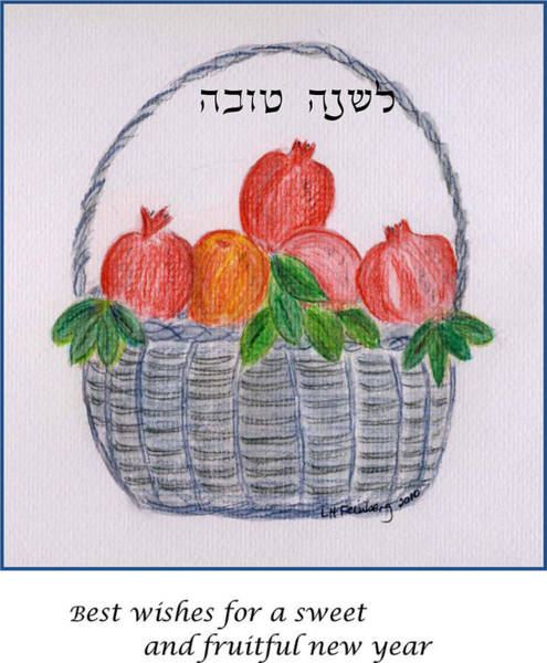 Basket For The New Year Art Print